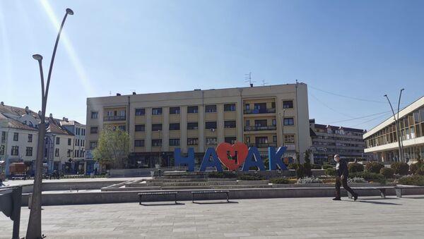 Празан градски трг у Чачку - Sputnik Србија