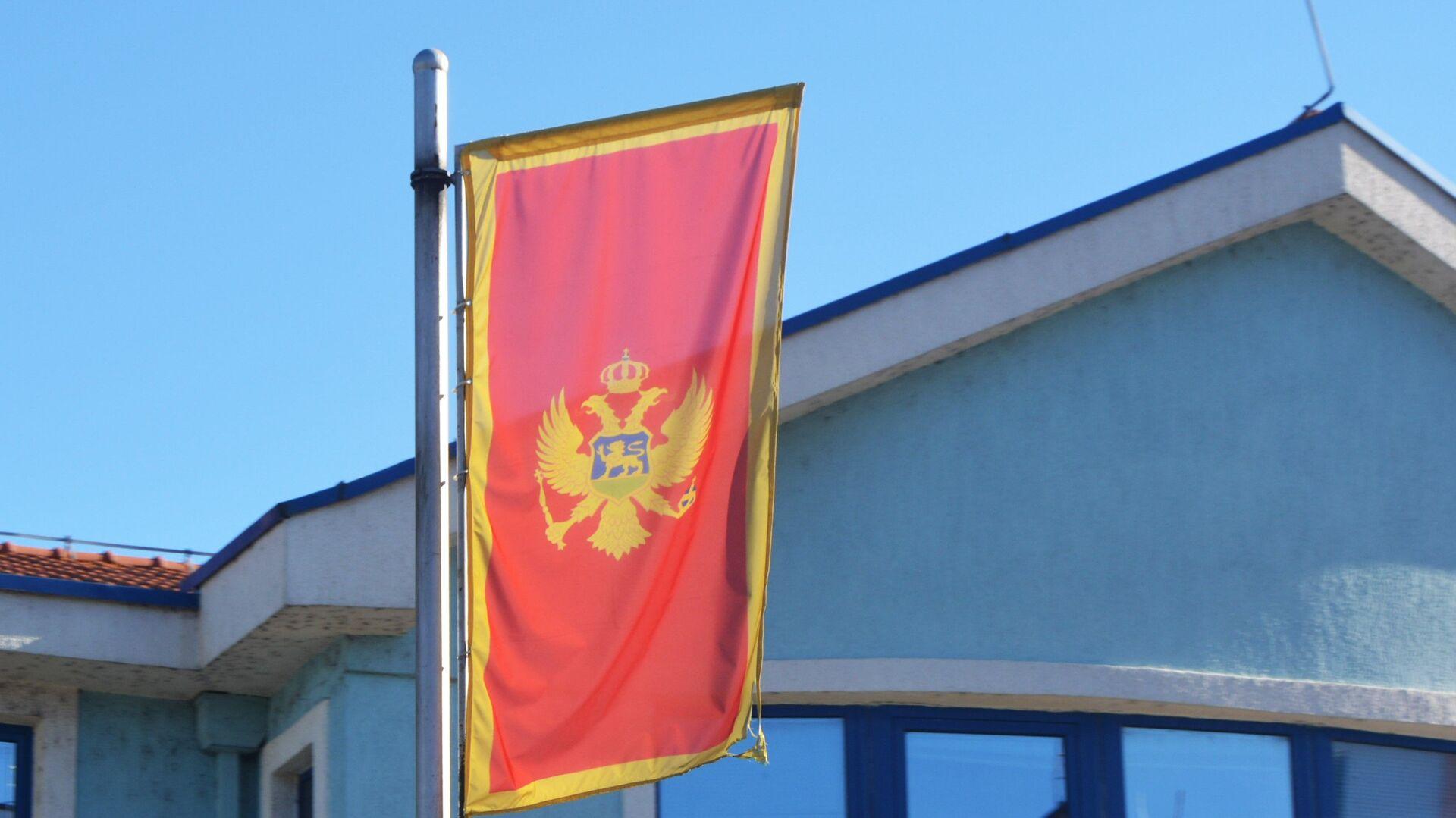 Zastava Crne Gore - Sputnik Srbija, 1920, 02.10.2021