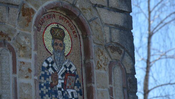 Freska Svetog Vasilija Ostroškog  - Sputnik Srbija