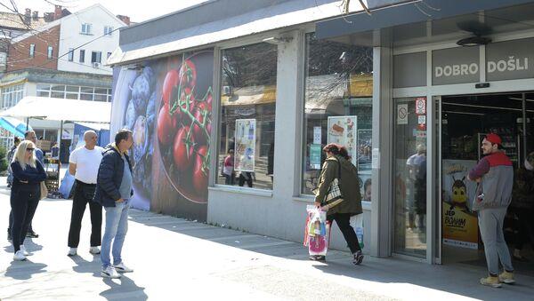 Red ispred prodavnice u Beogradu - Sputnik Srbija