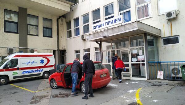 Улаз за хитан пријем у Земунску болницу - Sputnik Србија