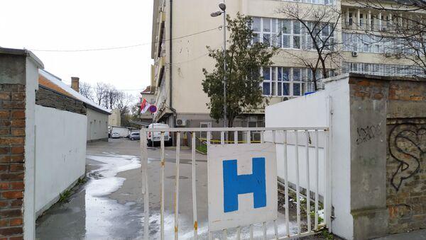 Земунска болница, која прима оболеле од вируса корона - Sputnik Србија