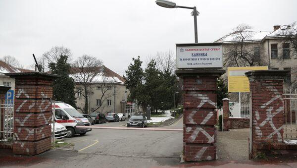 Ulaz u Klinički centar Srbije, Klinika za infektivne bolesti - Sputnik Srbija