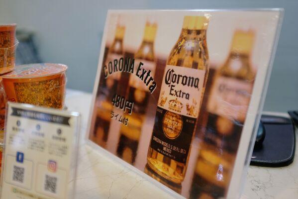 """Реклама за снижено пиво """"Корона"""" на рецепцији хотела у Осаки - Sputnik Србија"""
