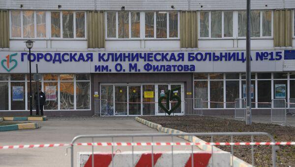 Bolnica Filatov u Moskvi u kojoj se otvorena najveća klinika za lečenje obolelih od virusa korona - Sputnik Srbija