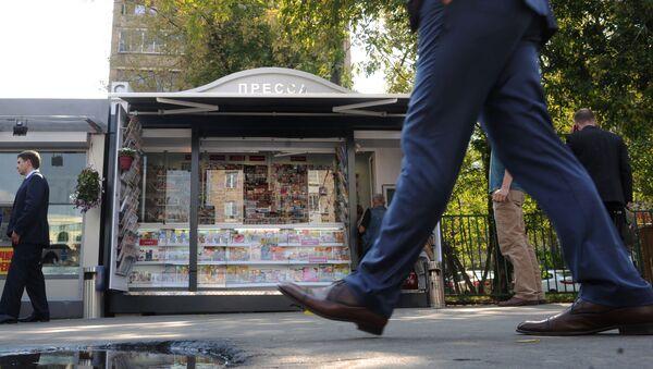 Novinski kiosk u Moskvi - Sputnik Srbija