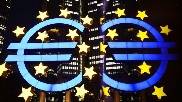 Лого Централне европске банке у Франкфурту - Sputnik Србија