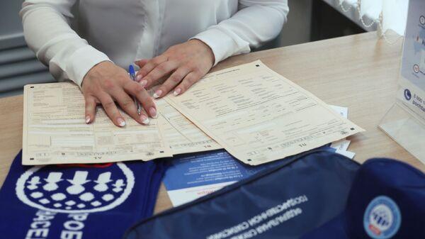 Ankete za popis stanovništva u Rusiji - Sputnik Srbija