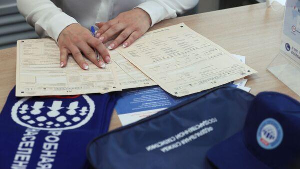 Анкете за попис становништва у Русији - Sputnik Србија