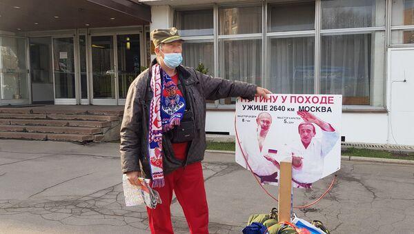 Milovan Milutinović iz Užica je stigrao peške do Moskve i prešao je put dug 2640 kilometara - Sputnik Srbija