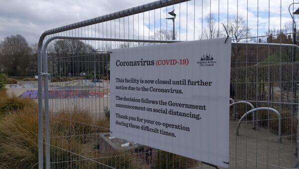 Паркови затворени у Великој Британији - Sputnik Србија