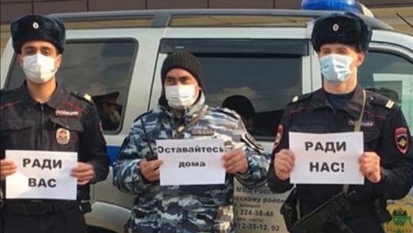 Molba pripadnika ruskih službi za vanredne situacije - Sputnik Srbija