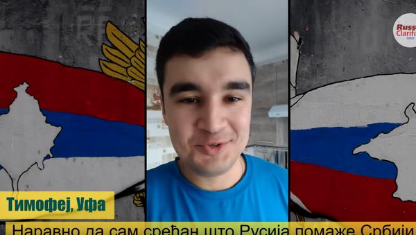 Podrška Rusa bratskoj Srbiji - Sputnik Srbija