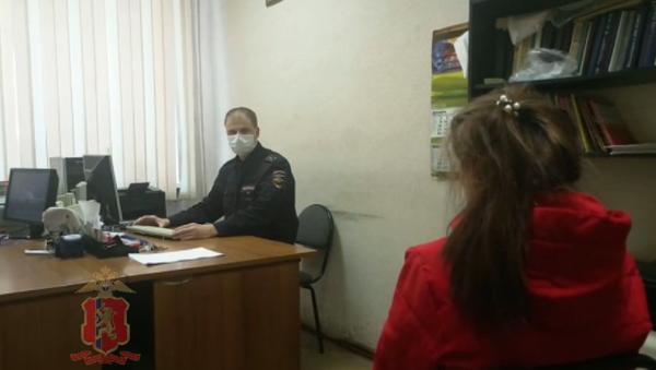 Policija ispituje devojku zbog podmetanja požara - Sputnik Srbija