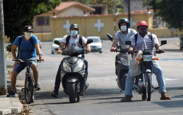 Куба у доба епидемије вируса корона - Sputnik Србија