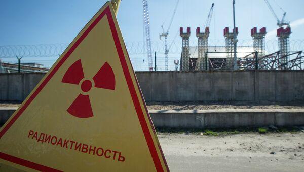 Зона искључења Чернобиљ  - Sputnik Србија