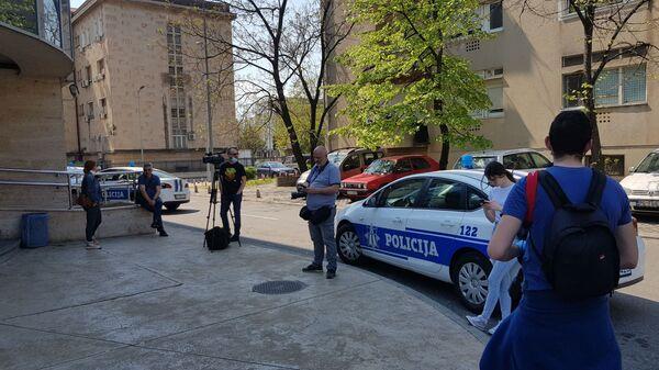 Новинари испред Центра безбедности у Подгорици - Sputnik Србија