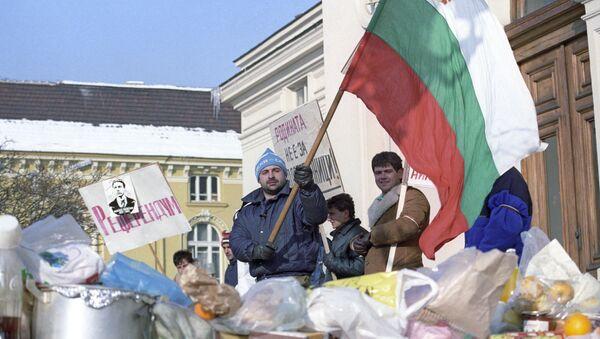 Demonstracije u Sofiji - Sputnik Srbija