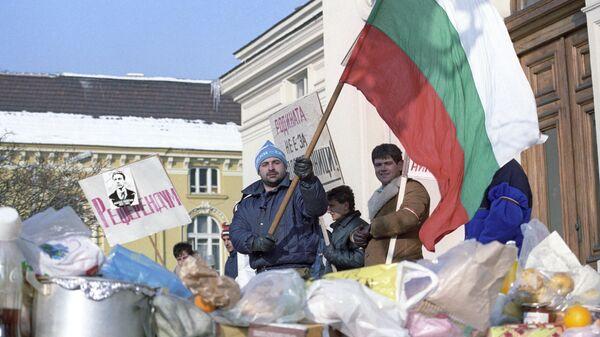 Демонстрације у Софији, архвска фотографија - Sputnik Србија