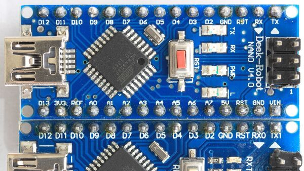 Nano-čip - Sputnik Srbija