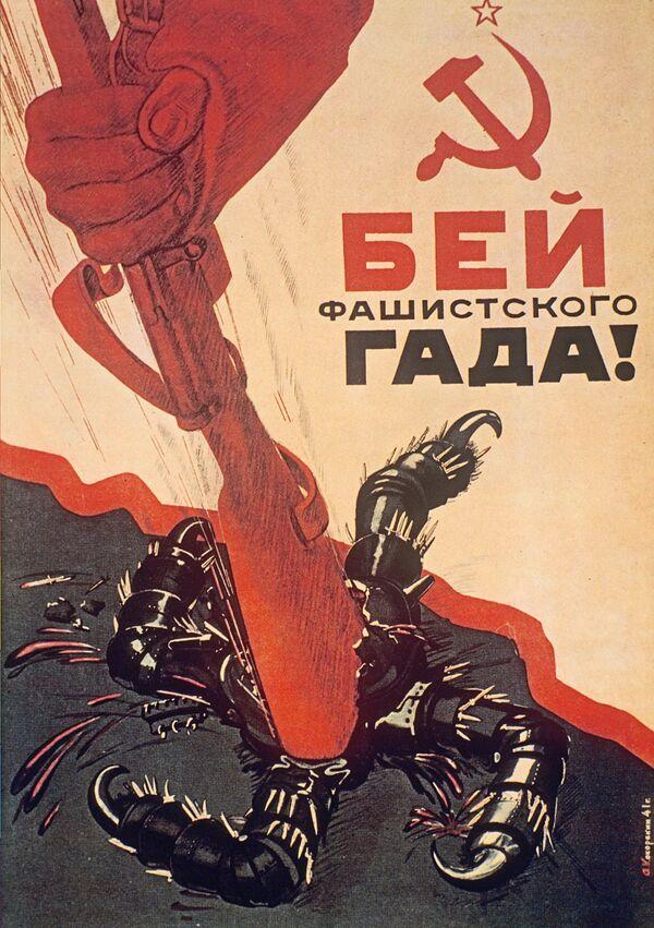 """Aleksej Kokorekin: """"Udri fašističkog gada"""", 1941. godina - Sputnik Srbija"""