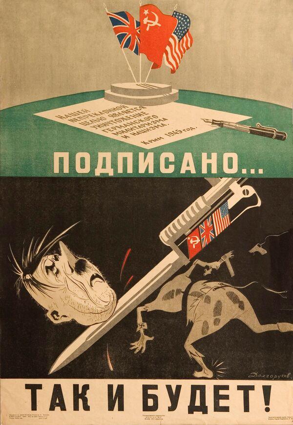 """Nikolaj Dolgorukov: """"Potpisano... Tako će i biti!"""", 1945. godina - Sputnik Srbija"""