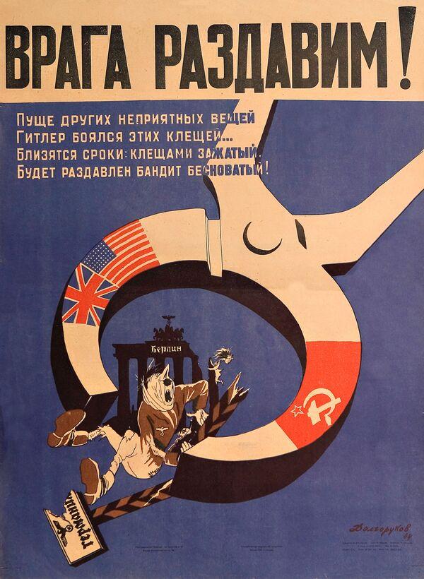 "Nikolaj Dolgorukov: ""Smrvićemo neprijatelja!"", 1945. godina - Sputnik Srbija"