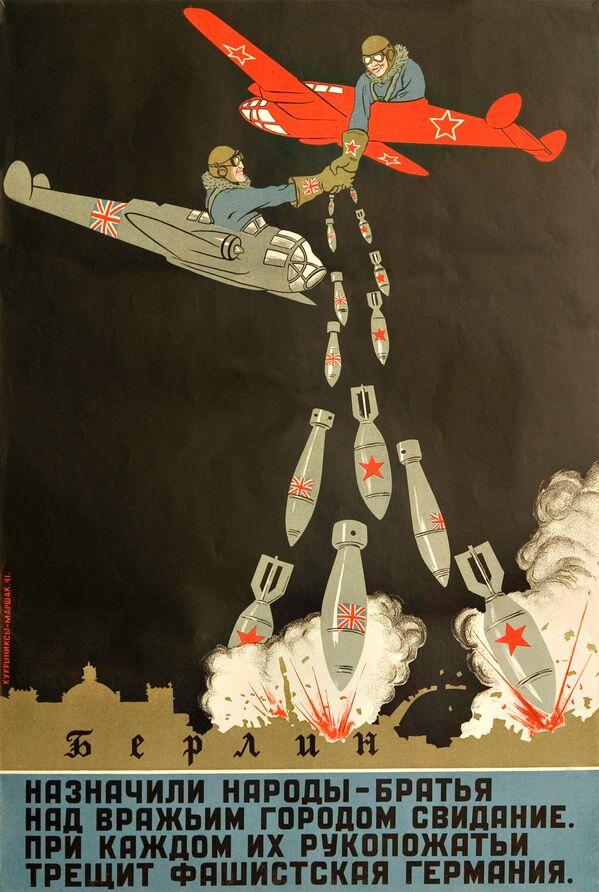 """Umetnički kolektiv Kukriniksi: """"Bratski narodi zakazali sastanak iznad neprijateljskog grada — nacistička Nemačka puca svaki put kad se rukuju"""", 1941. godina - Sputnik Srbija"""