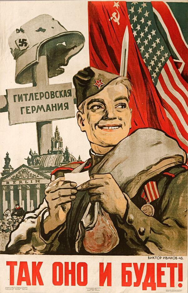 """Viktor Ivanov: """"Tako će i biti!"""", 1945. godina - Sputnik Srbija"""
