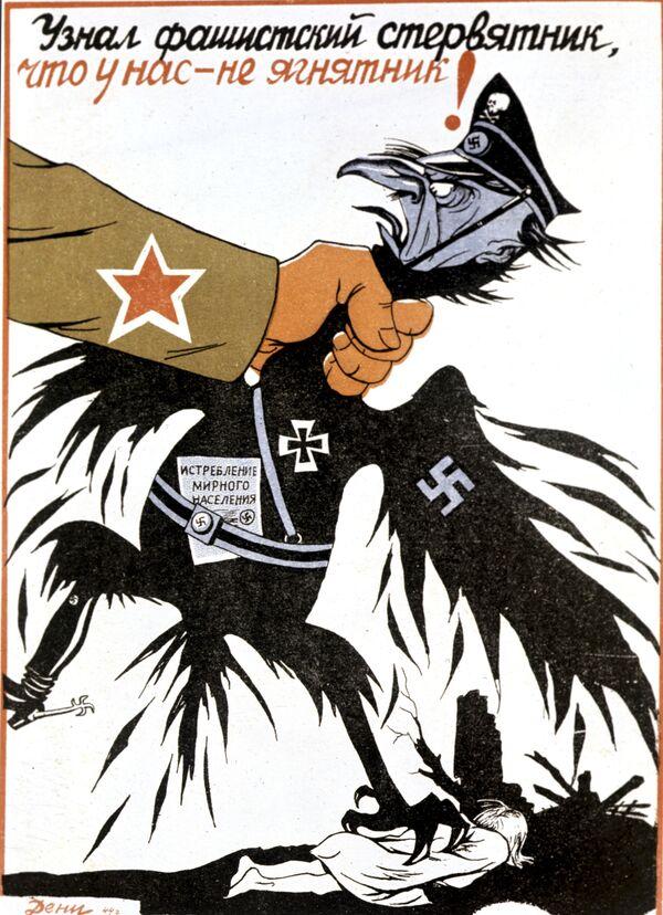 """Viktor Deni: """"Spoznao je fašistički lešinar da nismo jagnjad!"""", 1944. godina - Sputnik Srbija"""