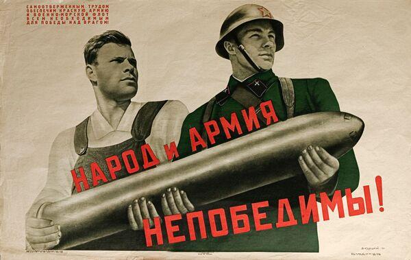 """Viktor Korecki: """"Narod i vojska su nepobedivi"""", 1941. godina - Sputnik Srbija"""