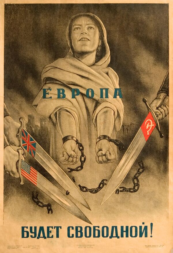 """Viktor Korecki: """"Evropa će biti slobodna!"""", 1944. godina - Sputnik Srbija"""