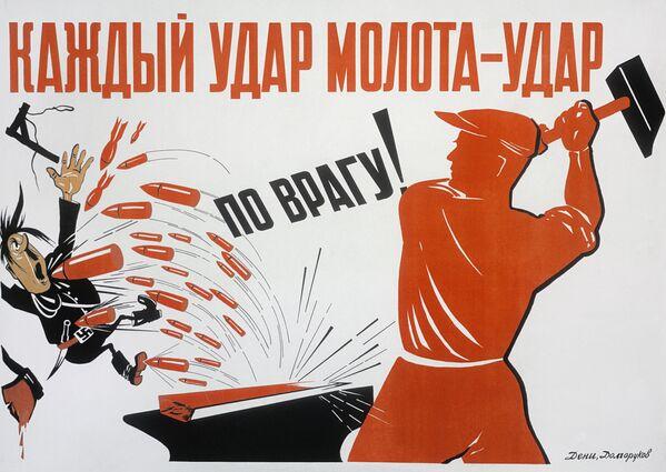 "Viktor Deni, Nikolaj Dolgorukov: ""Svaki udarac čekićem je udarac po neprijatelju"", 1941. godina - Sputnik Srbija"