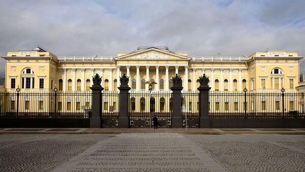 Руски музеј у Санкт Петербургу - Sputnik Србија