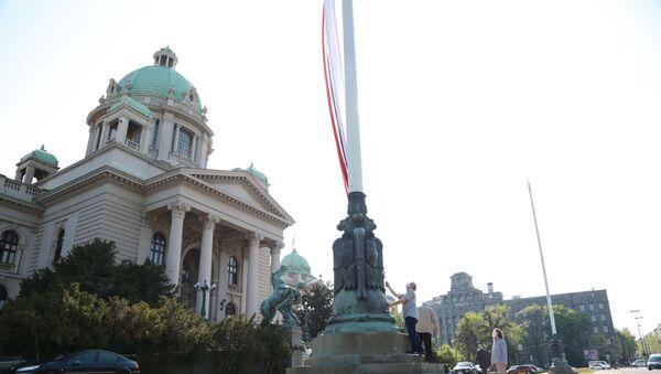 Скупштина Србије - застава - Sputnik Србија