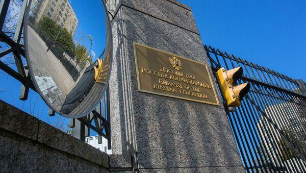 Улаз у амбасаду Русије у Вашингтону - Sputnik Србија