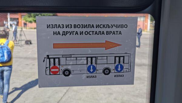 Oznaka u gradskom prevozu u Beogradu - Sputnik Srbija