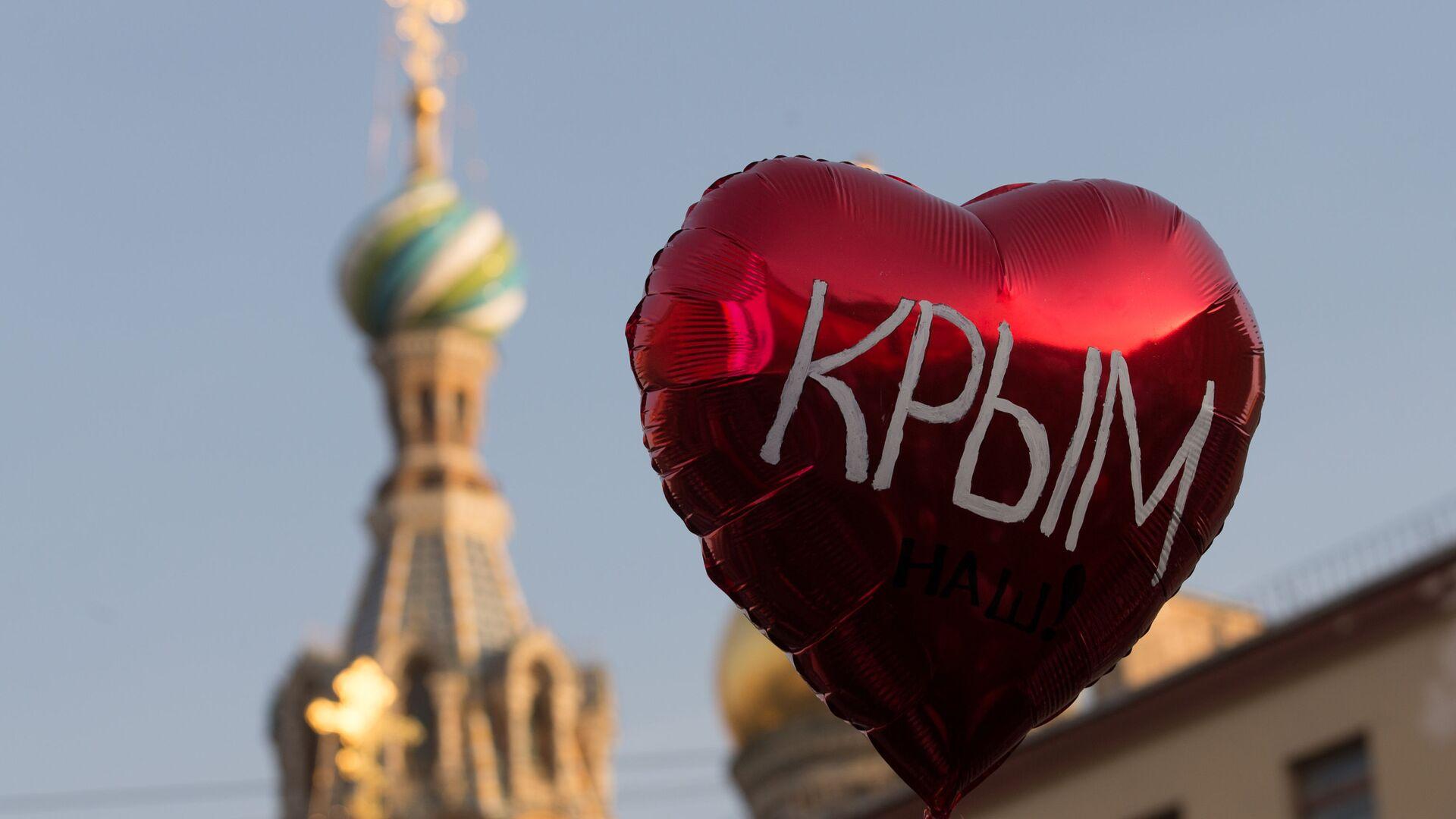 Балон на коме пише Крим на прослави уједињења полуострва и Севастопоља са Русијом - Sputnik Србија, 1920, 06.08.2021