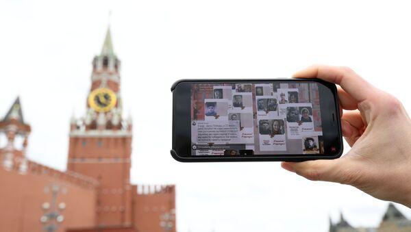 """Акција """"Бесмртни пук"""" у Москви - Sputnik Србија"""