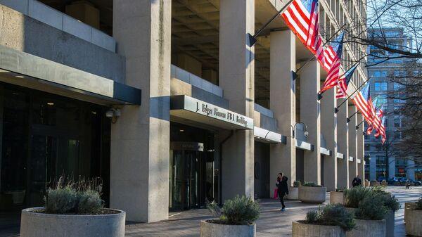 Зграда Федералног истражног бироа (ФБИ) у Вашингтону - Sputnik Србија
