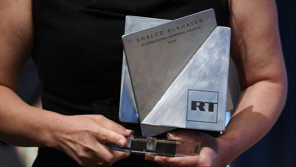 Вручение Международной премии в память о журналисте Халеде аль-Хатыбе - Sputnik Србија