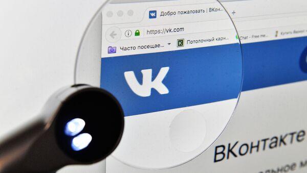 Страница друштвене мреже Вконтакте на екрану компјутера - Sputnik Србија