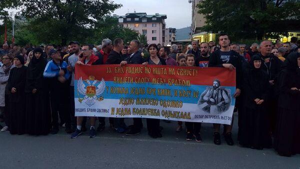 Грађани испред зграде суда у Никшићу - Sputnik Србија