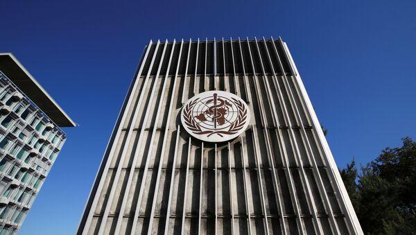 Светска здравствена организација (СЗО)  - Sputnik Србија
