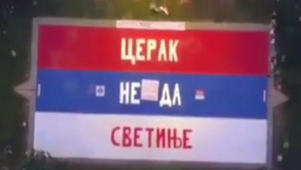 Cerak ne da svetinje - Sputnik Srbija