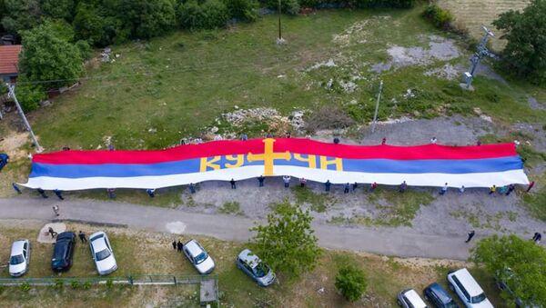 Zastava u Kučima - Sputnik Srbija