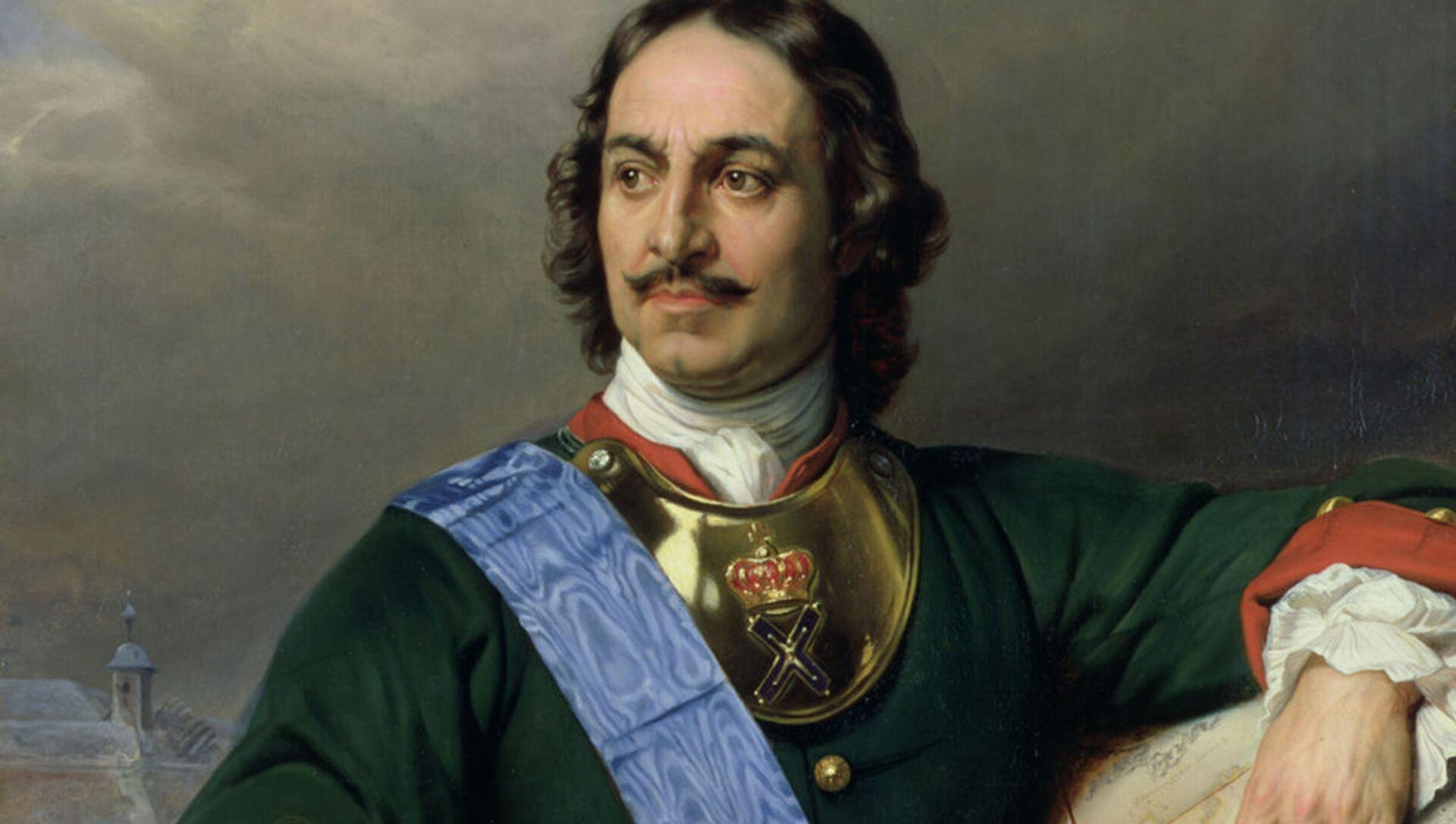 Руски цар Петар Велики  - Sputnik Србија, 1920, 07.03.2021