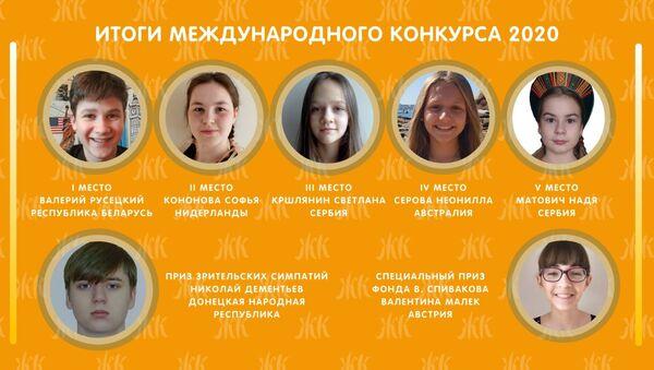"""Konkurs mladih deklamatora proze """"Živa klasika"""" - Sputnik Srbija"""