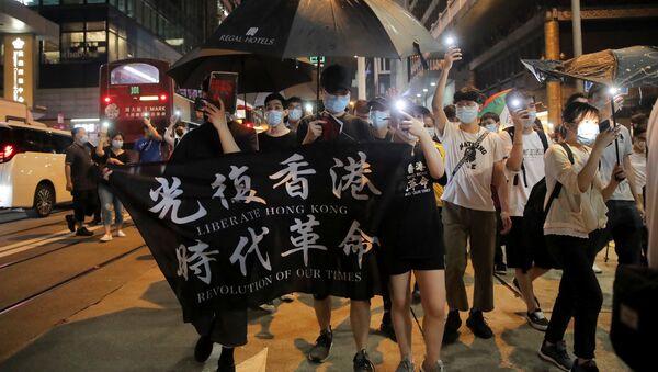Протести у Хонгконгу - Sputnik Србија