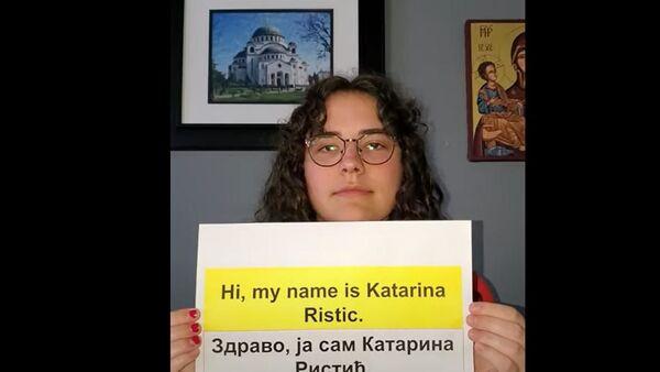 Katarina i njen otac napravili su priručnik, uputstvo za sve koji žele da krenu njihovim putem i promene nastavni plan pun laži o Srbima. - Sputnik Srbija